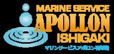マリンサービスアポロン石垣島|ダイビング・シュノーケリング・SUP
